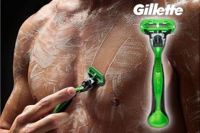 Gillette Body Shaver Men