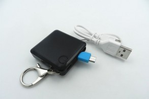 Billig Mini Powerbank